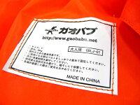 ガオバブ(Gaobabu)☆オリジナルライフジャケット大人用GBLJ-01