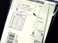 プロマリン(PROMARINE)☆簡単サビキセット4号ASK045-4
