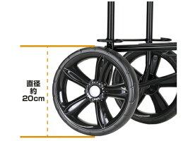 プロックス(PROX)☆キャリーカート大車輪PX415XL