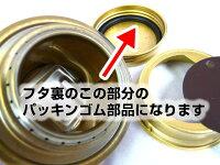 トランギア(trangia)☆TR-B25用Oリング(2ヶセット)TR-EG25
