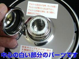大木製作所☆アルポット(ALPOT)交換用ガラス芯