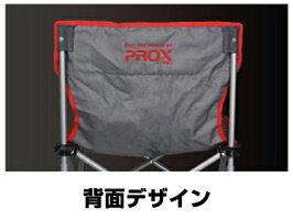 プロックス(PROX)☆あぐらイス座面ちょい高PX788H