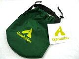 ガオバブ(Gaobabu)☆アルポットをガオバブ仕様に変更できる2点セット(既にノーマルアルポットお待ちの方へ!)