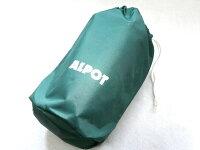 大木製作所☆アルポット(ALPOT)収納袋