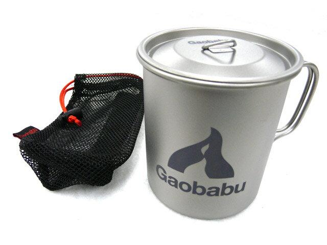 ガオバブ(Gaobabu)☆Gaobabuチタンマグカップ 400ml フタ・メッシュ袋付
