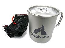 ガオバブ(Gaobabu)☆Gaobabuチタンマグカップ400mlフタ・メッシュ袋付