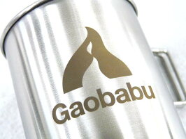 ガオバブ(Gaobabu)☆Gaobabuステンマグカップ300ml&400mlのセット(フタ・メッシュ袋付)