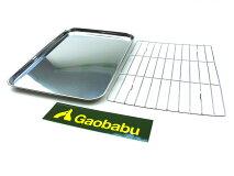 ガオバブ(Gaobabu)☆Gaobabuクッキングトレー&アミセット(ステッカー付き)