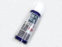 ロゴス(LOGOS)☆強力防水スプレー(420ml)