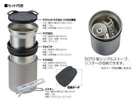 新富士バーナー(SOTO)☆サーモスタック(THERMOSTACK)SOD-520