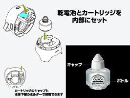 住友化学☆ストロンテック(STRONTEC)大空間屋外用虫よけKA・KO・IスターターパックEM-SDSTJ1
