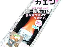 ニイタカ(NIITAKA)☆固形燃料カエン30g5個入り