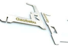 ガオバブ(Gaobabu)☆Gaobabuマルチクロス五徳(収納袋付き)