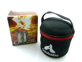 ガオバブ(Gaobabu)☆Gaobabuキャリボ風防+固形燃料ツールセットGSET-08