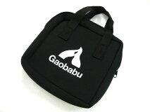 ガオバブ(Gaobabu)☆GaobabuGグリルminiのネオプレーン収納バッグ