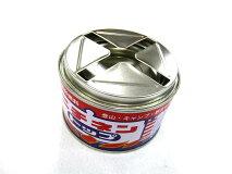 ニチネン☆固形燃料屋外用トップ丸缶-250g