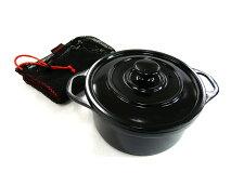 ガオバブ(Gaobabu)☆Gaobabuおそとでアヒージョ両手鍋12cm(メッシュ袋付)黒