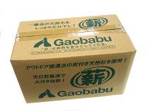 ガオバブ(Gaobabu)☆Gaobabu杉薪(約5kg)