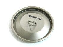 ガオバブ(Gaobabu)☆Gaobabuチタンマグカップ400mlの蓋