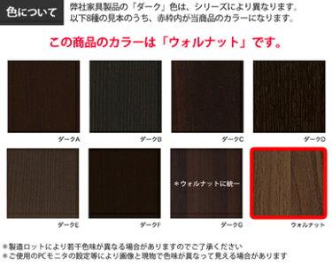 人気の3色レジカウンター/RFシリーズ木製受付カウンターレジ台W600mm代引不可