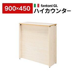 Garage受付ハイカウンター白木幅900mm