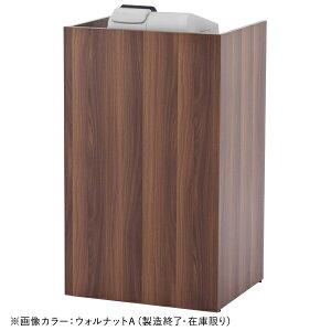 木製カウンターレジ台3色W600mmH1000RFRGC-DDP