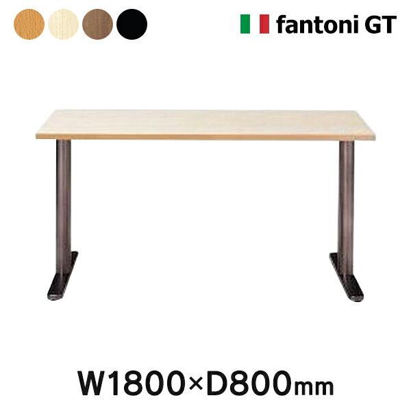 Garage fantoni GT カラーデスク GT-188H 天板白木 1800×800タイプ 代引き可:ムラカミビジネス 特選工房