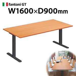 GTミーティングテーブルGarage高級会議机169幅1600×奥行き900mmfantoniGT