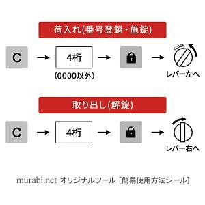 マンション用宅配ボックスセット【TX-400N+TX200N】宅配用ロッカーtx-600
