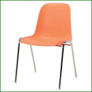 アプリコット/会議用チェアスタッキングチェアmadeinitaly食堂椅子に