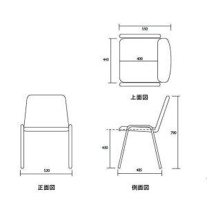 会議用チェアスタッキングチェアmadeinitaly食堂椅子に(代引決済不可商品)