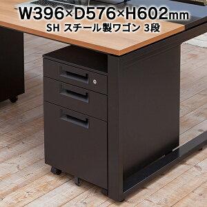 NewサイドキャビネットSH-046SC-3ホワイトスチールワゴンGarage家具