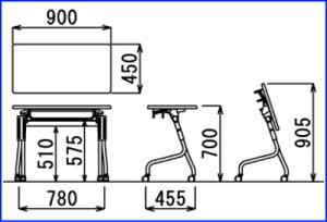 ミーティングテーブル/寸法図