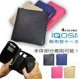 iQOS アイコス 専用 ケース カバー 牛革 レザー 財布型 本体 ヒートスティック クリーナー 収納可能 iQOSケース アイコスケース アイコスカバー