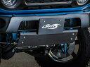 【REIZ(ライツ)】「ヘアライン仕上げ」ハイゼットトラック/ハイゼットジャンボ(S500P/S510P) フロントフェンダープロテクター 左右セット //ステップガード/ピクシストラック/サンバートラックグランドキャブ/カスタム/パーツ/カスタムパーツ