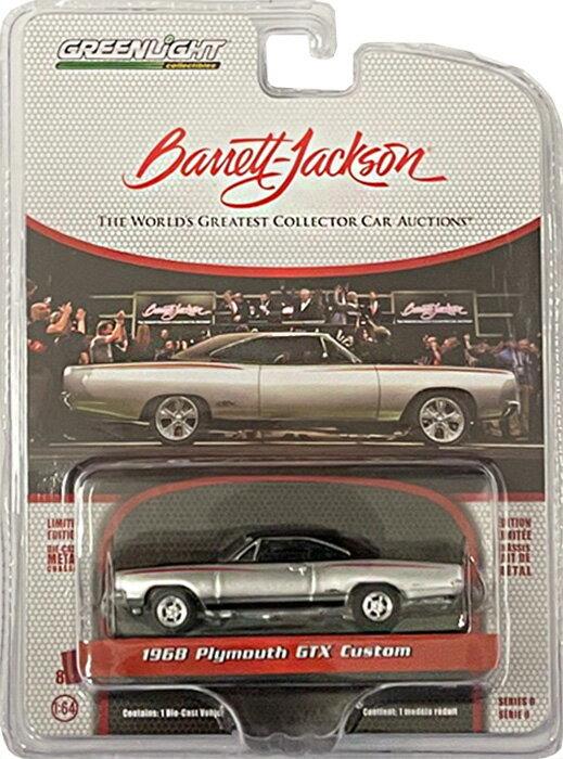 乗り物のおもちゃ, その他 GREENLIGHT Barrett Jackson SERIES 6 1968 Plymouth GTX Custom