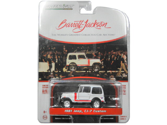 乗り物のおもちゃ, その他 GREENLIGHT Barrett Jackson SERIES 4 1981 Jeep CJ-7 Custom