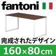 Garage パソコンデスク fantoni 幅160cm 奥行き80cm GX-168H 濃木目 ダークウォールナット イタリア ファントーニ製