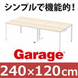Garage フリーアドレスデスク 多人数用デスク MP-2412SS 白木