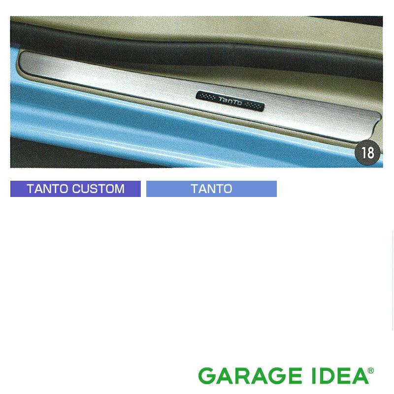 外装・エアロパーツ, その他 DAIHATSU Tanto Tanto custom 08260-K2021LA600S LA610S TANTO