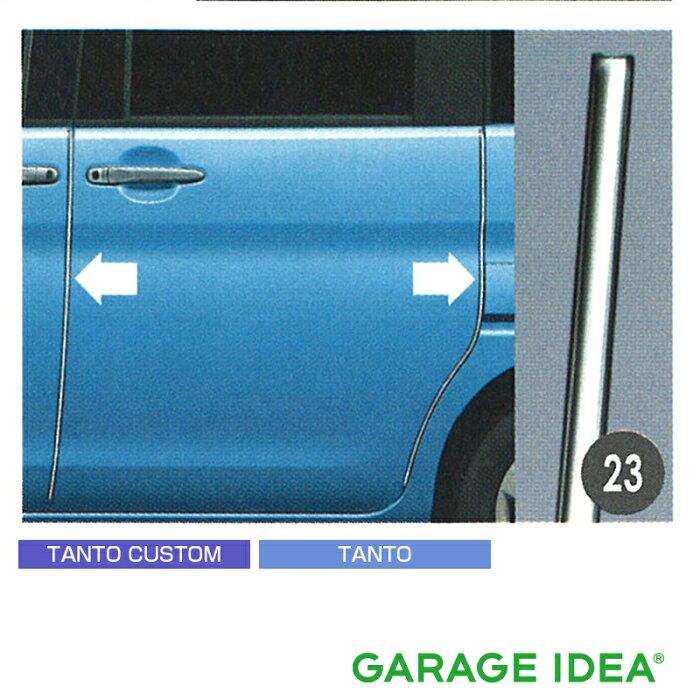 DAIHATSU ダイハツ 純正 アクセサリー Tanto タント Tanto custom タントカスタムドアエッジモール(メッキ調)(1台分・4本セット)【08400-K2132】LA600S LA610S TANTO パーツ