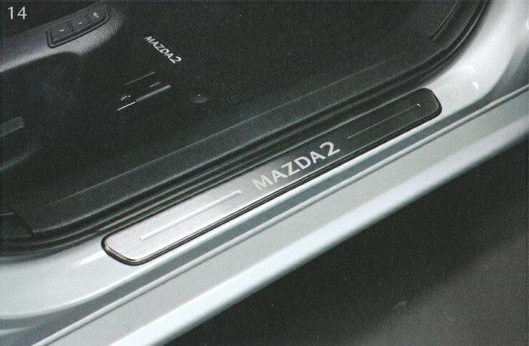外装・エアロパーツ, サイドステップ MAZDA MAZDA2 2D43N V1 370 DJLFS DJLAS DJ5AS DJ5FS