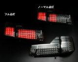 ライト・ランプ, ブレーキ・テールランプ CLEAR WORLD( 10 LED CTT-16