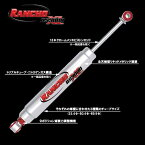 RANCHO(ランチョ) ショック 9000XL MITSUBISHI ジープ/J20〜J50系 ワイドボディ車 除くJ57 2.6Lガソリン車&特装車 '61y〜98y6 品番:999113&999113 1台分