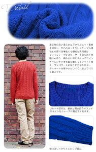 ニット/セーター/写真2