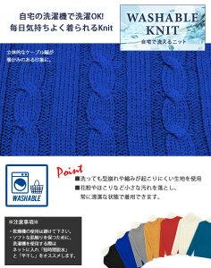 ニット/セーター/写真4