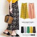 スカート見え ワイド プリーツ ガウチョパンツ レディース 花柄 ブラック グレー イエロー グリーン ピンク M L XL LL