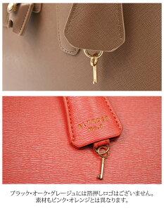 【送料無料♪】トートバッグショルダーバッグ2WAYa4大容量収納鞄BAG高級感ポケットストラップ付きキーチャーム無地シンプル黒白ブラックママバッグ小物女性レディース大きめあす楽