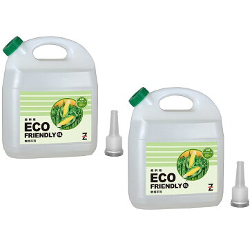 (送料無料)ヒロバ・ゼロ ECO FRIENDLY バイオエタノール 8L(4L×2個) 発酵アルコール88% アルコール燃料 脱脂洗浄