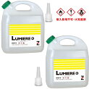 ガレージ・ゼロ LUMIERE 燃料用アルコール 4L×2個
